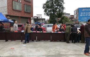隆回县三阁司镇开展禁毒宣传工作