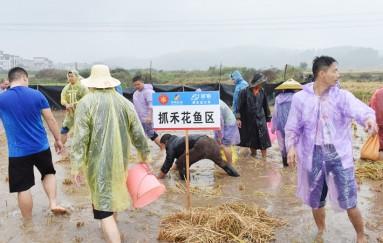 """邵阳县举办第二届""""中国农民丰收"""