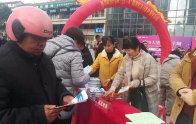 新邵縣民政局積極開展憲法日宣傳