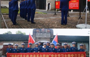 """邵阳县大队开展""""踏寻红色足迹"""