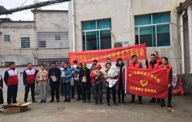 新宁县卫生健康志愿服务队助力关
