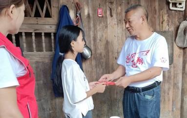 绥宁:用爱为事实无人抚养儿童插