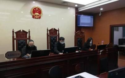 邵阳市中级人民法院开展网上庭审应用培训