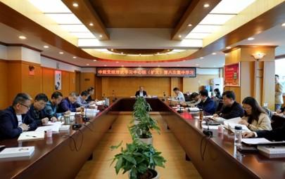 邵阳中院认真学习贯彻习近平总书记在湖南考察时的重要讲话精神