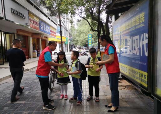 邵陽市自來水公司開展志愿服務活動