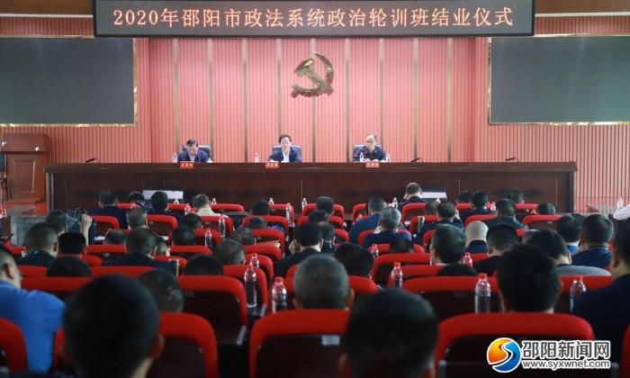 李志雄:强化政治理论武装 锻造过硬政法铁军