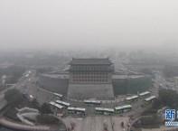 多地遭遇雾霾天气
